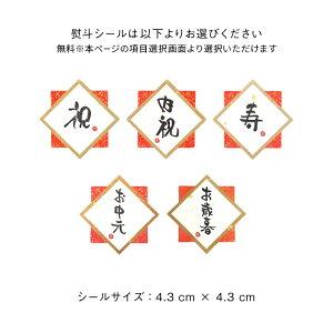 【UCC公式コーヒー】COFFEELOVESTORY(MCS-30)10g×20杯ドリップコーヒー