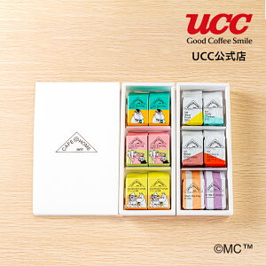 【UCC公式コーヒー】カフェアットホーム (CAFE@HOME) ムーミン谷 FIKAセット 10g×12杯 ギフト レギュラーコーヒー(粉)