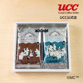 【UCC公式コーヒー】カフェアットホーム (CAFE@HOME) ムーミン谷 水出しアイスコーヒーセット 50g×4袋 ギフト レギュラーコーヒー(粉)