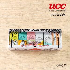 【UCC公式コーヒー】カフェアットホーム (CAFE@HOME) ムーミン谷 ハッピー1DAYセット 10g×6杯 ギフト レギュラーコーヒー(粉)