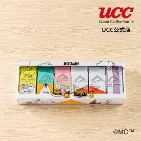 【UCC公式コーヒー】カフェアットホーム (CAFE@HOME) ムーミン谷 カフェタイムセット 10g×6杯 ギフト レギュラーコーヒー(粉)