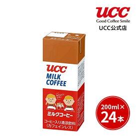 【UCC公式コーヒー】ミルクコーヒー 200ml×24本
