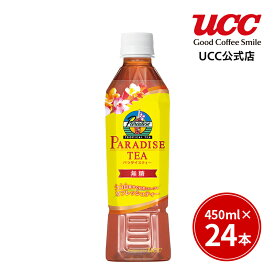 【UCC公式コーヒー】パラダイスティー ペットボトル 450ml×24本