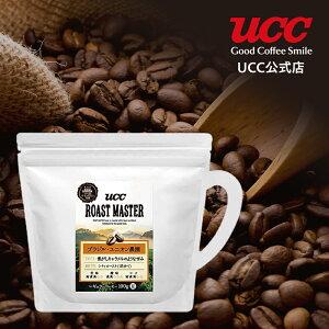 <アウトレット> 【UCC公式コーヒー】ローストマスター(ROAST MASTER) 豆 ブラジル・ユニオン農園 (コーヒー豆) 100g レギュラーコーヒー(豆)