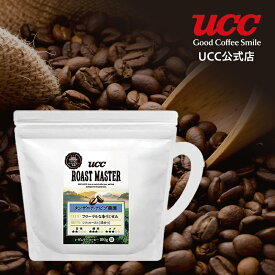 【UCC公式コーヒー】ローストマスター(ROAST MASTER) 豆 タンザニア・アビブ農園 (コーヒー豆) 100g レギュラーコーヒー(豆)
