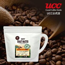 【UCC公式コーヒー】ローストマスター(ROAST MASTER) 豆 ブラジル・ベレーダ農園 (コーヒー豆) 100g レギュラーコーヒー(豆)
