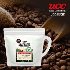 【UCC公式コーヒー】ローストマスター(ROAST MASTER) グァテマラ・サンルイス マラカタン農園 (コーヒー豆) 100g レギュラーコーヒー(豆)