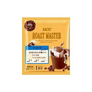 【UCC公式コーヒー】ROASTMASTERマイルドforBLACK64g(8g×8杯分)ドリップコーヒー