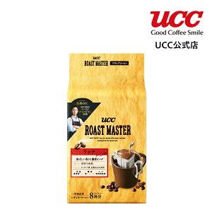 【UCC公式コーヒー】UCCROASTMASTERドリップコーヒーリッチforLATTE64g(8g×8杯分)ドリップコーヒー