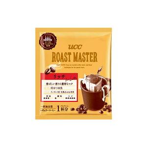 【UCC公式コーヒー】ROASTMASTERリッチforLATTE64g(8g×8杯分)ドリップコーヒー