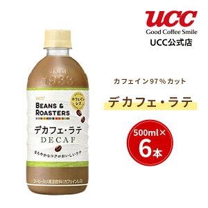 【UCC公式コーヒー】ビーンズアンドロースターズ (BEANS & ROASTERS) デカフェ・ラテ ペットボトル 500ml×6本