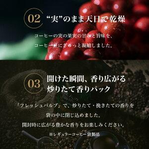 【UCC公式コーヒー】大容量職人の珈琲3種アソートセット150杯(7g×50杯×3)ドリップコーヒー