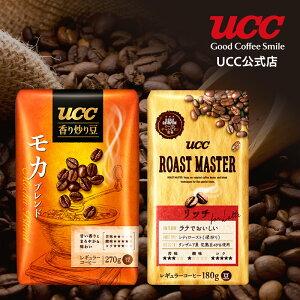 【UCC公式コーヒー】デザートにぴったりセット 2種セット レギュラーコーヒー(豆)