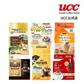 【UCC公式コーヒー】 レギュラーコーヒードリップバッグ お得なお試しセット 6種 ドリップコーヒー