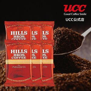 <アウトレット> 【UCC公式コーヒー】ヒルスブレンド 70g×6袋 レギュラーコーヒー(粉)