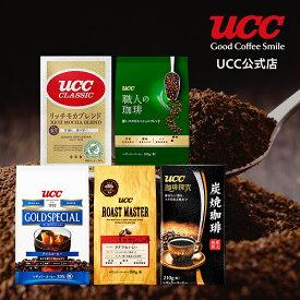 【UCC公式コーヒー】夏に最適!お得なコーヒーセット 5種 レギュラーコーヒー(粉) 1210g