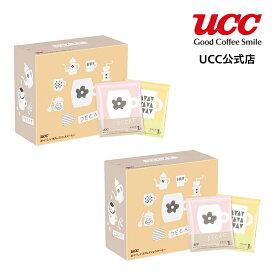 【UCC公式コーヒー】おいしいカフェインレスコーヒー 7g×50杯×2箱 デカフェ・ノンカフェイン ドリップコーヒー