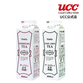 【UCC公式コーヒー】ホーマー (HOMER) 紅茶飲み比べセット 1000ml×6本