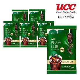 【UCC公式コーヒー】 職人の珈琲 深いコク 無糖 き釈用 10g×20杯分×6個セット ポーションコーヒー