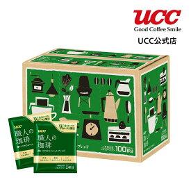 【UCC公式コーヒー】職人の珈琲 深いコクのスペシャルブレンド 7g×100杯 ドリップコーヒー