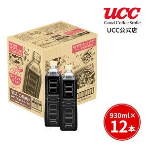 【UCC公式コーヒー】職人の珈琲 無糖 ラベルレスボトル ペットボトル 930ml×12本