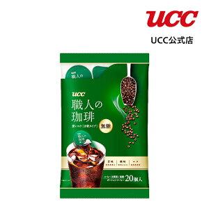 UCC職人の珈琲ポーションコーヒー深いコク無糖き釈用20P