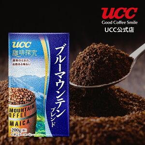 UCC珈琲探究ブルーマウンテンブレンドレギュラーコーヒー(粉)真空パック200gレギュラー(粉)