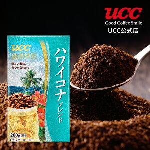 【UCC公式コーヒー】珈琲探究 ハワイコナブレンド 真空パック 200g レギュラーコーヒー(粉)
