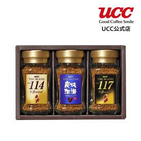 【UCC公式コーヒー】ザ・ブレンド(YIC-A) 40g×2本 35g×1本 インスタントコーヒー(瓶)