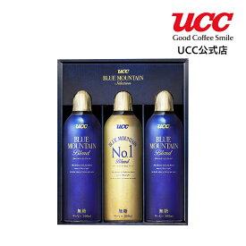 【UCC公式コーヒー】BLUE MOUNTAIN(MBM-30) ドリンク(瓶) 500ml×2本+500ml×1本