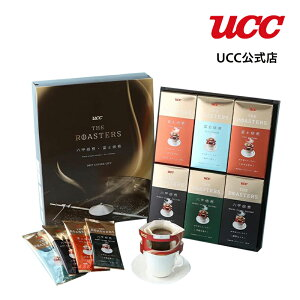 【UCC公式コーヒー】THE ROASTERS 六甲焙煎・富士焙煎 コーヒーギフト 8g×20杯 ドリップコーヒー