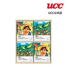 【UCC公式コーヒー】COFFEE LOVE STORY(MCS-30)10g×20杯 ドリップコーヒー