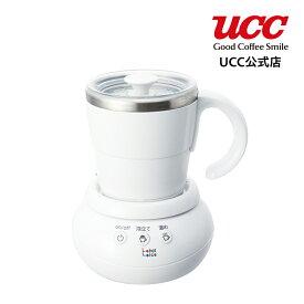 【UCC公式コーヒー】ミルクカップフォーマー MCF30