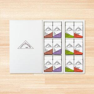 チョコと和菓子に合うセット(12個入り)
