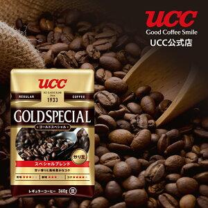 【UCC公式コーヒー】炒り豆ゴールドスぺシャル スペシャルブレンド 360g レギュラーコーヒー(豆)