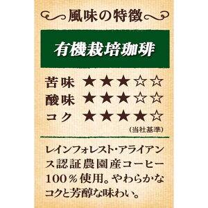 UCC珈琲探究上島珈琲有機栽培珈琲220gレギュラーコーヒー(粉)