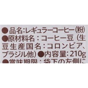 UCC珈琲探求炭焼珈琲レギュラーコーヒー(粉)真空パック210gレギュラー(粉)