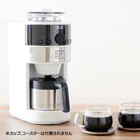 シロカ コーヒーメーカー コーン式全自動コーヒーメーカー ミル付き コーヒーマシン(SC-C124・UCC限定仕様)