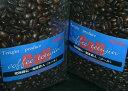 アイス専用の珈琲鉄人コール 500g×2個セット【アイスコーヒー】●ほろ苦さと余韻が残る独特の後味がこのアイスの特徴です。鉄人唯一のアイスコーヒーをぜひ味わってください。