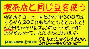 選べる!往年の昭和喫茶店ブレンドコーヒーセレクション500g×4個セット・合計2kg【送料無料】(一部地域除く)【直火焼き】