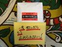 ヨーロピアン・ブレンド 500g【直火焼き】【ブレンドコーヒー】