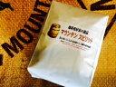 マウンテンスピリット 500g【送料無料】(一部地域を除く)※ご注意:ブルーマウンテンのコーヒー豆は一粒も使用しておりません。【直火焼き】【ブレンドコーヒー】