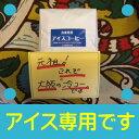 喫茶店のアイスコーヒー 500g【アイスコーヒー】【直火焼き】