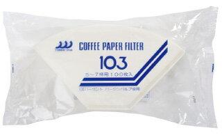 【103】ペーパーフイルター(5〜7杯用)100枚(送料別)