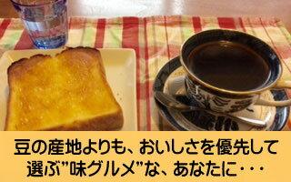 選べる!往年の昭和喫茶店ブレンドコーヒーセレクション500g×4個セット・合計2kg【送料無料】(一部地域除く)●流行に左右されないオーソドックスなブレンドコーヒーです。何があっても味は変えません!