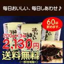 古川さんのコーヒー 200g×3個【送料無料】(一部地域除く)【ポイント10倍】新鮮な生豆使用!飲み比べてみてください。コロンビアとブラジルとグァテマラのブレンドコーヒー