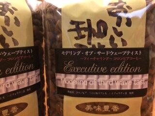 モデリング・オブ・サードウェーブティスト〜フィーチャリング・コロンビアコーヒー200g×2個【送料無料】(一部地域を除く)●とても酸味がありますが、その酸味はレモンのようにとても爽やかです●ハイクォリティなコロンビア(スプレモ)豆を100%使用