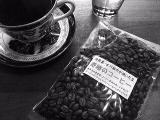 焙煎家・古川裕介が焼いた豆〜奇跡のコーヒー100g【エチオピア・イルガチャフェ】〜味は飲んでからのお楽しみ〜