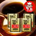 【特製コーヒー豆 送料無料セット】4つ選べる!プレミアム・コーヒーコレクション 500g×4個セット・合計2kg【送料無…