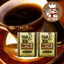 2つ選べる!スタンダード・コーヒーコレクション 500g×2個セット・合計1kg【送料無料】(一部地域除く)【コロンビア ブラジル グァテマラ キリマンジャロ】の4銘柄からお好きな銘柄2つお選びくださいませ。●このセットでコーヒー本来の味をお楽しみください。